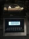 ACS-QC-EXIA本安型计重防爆桌秤