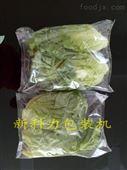 蔬菜自动保鲜套袋保鲜包装机械
