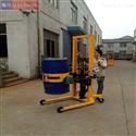 DCS-QC-L油桶倒料秤,本安型油桶电子秤,抱桶称