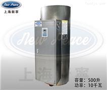 厂家直销包装套标机配套用10千瓦电热水炉