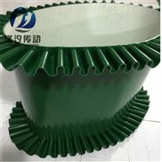 绿色裙边PVC输送带