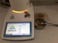 烘焙食品水分仪