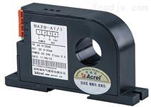 安科瑞交流电流传感器有效值测量输出DC0-5V
