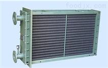 平板器冷凝器
