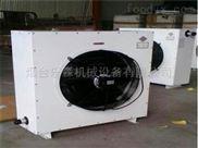 蒸汽暖风机,热水暖风机,Q型GS型电暖风机生产厂家