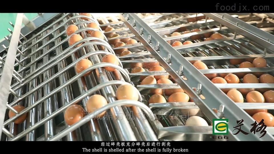 400公斤/小时鹌鹑蛋蒸煮剥壳生产线