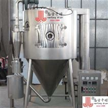 产地货源黄芪多糖中药浸膏离心喷雾干燥机