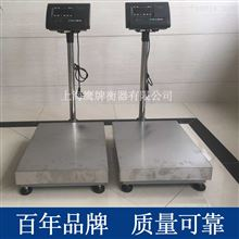 300kg电子台秤工业用电子秤