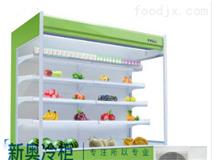 超市分體款風幕柜