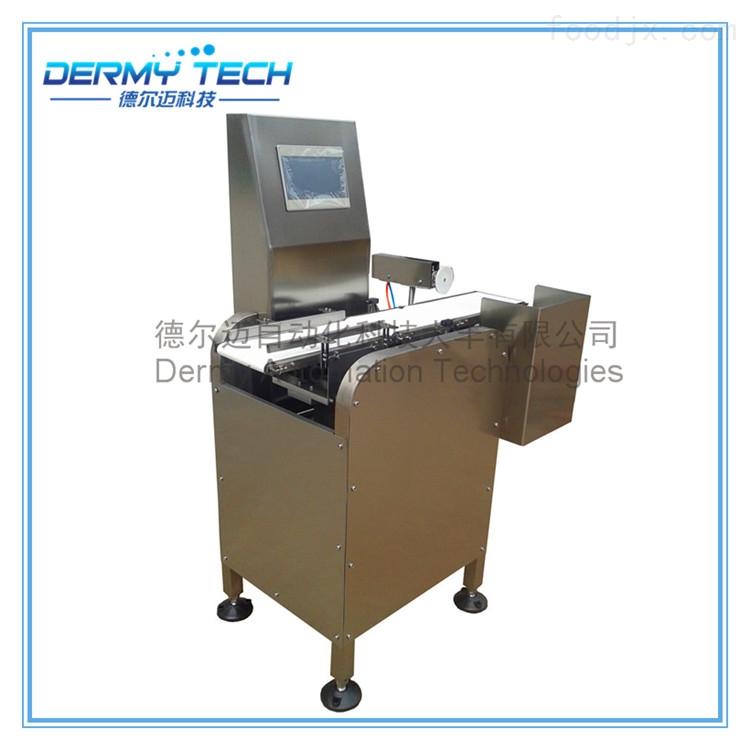 DEM002-廠家供應高效率全自動重量選別機