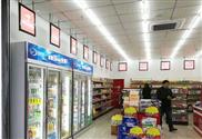 三門冷藏展示柜_飲料冰柜案例