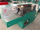 GDJ厂家供应生产皇冠梨套袋的机器