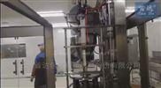 实力派香菇酱灌装机