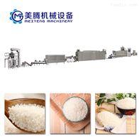 强化大米设备营养米生产线机械