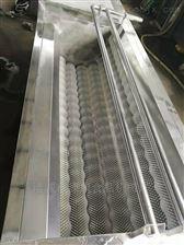 LK800mm诸城绿康机械厂家供应莲藕毛棍清洗机