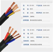 ZR-VVR金环宇电线电缆有限公司