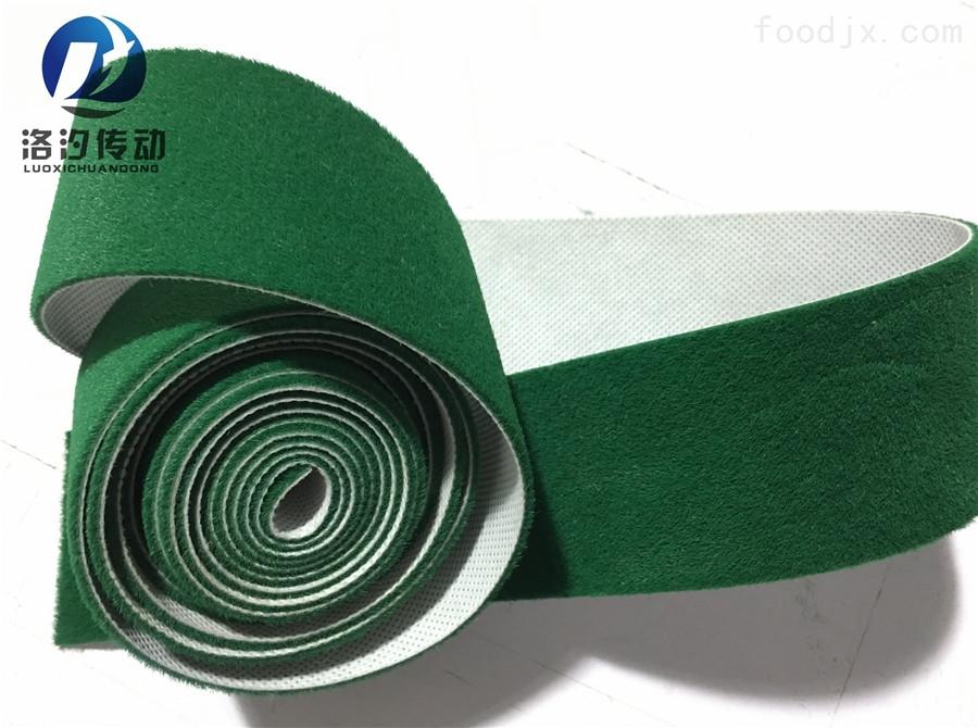 绿绒包辊布