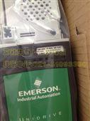 特价供应艾默生英国CT变频器SP1404