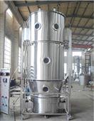 撲虱靈專用沸騰制粒干燥機
