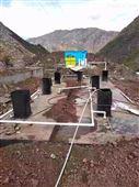 地埋污水处理设备s