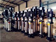 CDL不锈钢多级泵 管道泵离心泵 消防泵