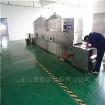 五谷杂粮之绿豆微波熟化机