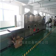 60HMV-微波多层绿豆烘焙设备