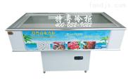 臥式冰柜冷藏冷凍冰臺