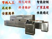 化工粉体烘干机