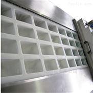 金針菇盒式鎖鮮封口包裝機