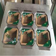 鸡鸭血全自动盒式真空包装机