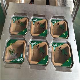 火锅食材气调保鲜包装机