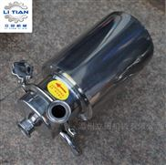 衛生級熱水管道離心泵