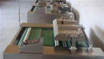 安徽祁门红茶包装机专业滚动设备小包装设备