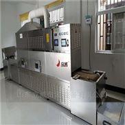 天津微波树脂粉烘干机厂家