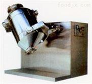 HD系列多向运动混合机压片机