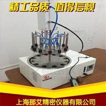 广东东莞圆形水浴氮吹仪,氮吹浓缩仪使用