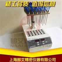 广东深圳氮吹仪电动升降,氮吹浓缩仪厂商