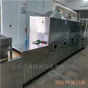 鱼饲料干燥机 济南微波设备厂家推荐