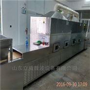 食品大豆磷脂烘干机 微波干燥机 济南立威