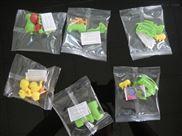 多颗塑料颗粒包装机