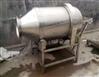 玉米粒拌料机混合机