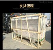 无烟净化烧烤炉新疆喀什生产厂家餐饮创业