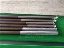 全自动铝型材包装机械