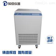 厂家直销 上海知信低速冷冻离心机L4542VR