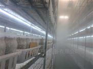 食用菌工厂化总价加湿机器