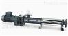 耐驰NM090BY01P05B明胶螺杆泵维修