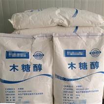 药用级辅料(白蜂蜡/黄蜂蜡)价格用途
