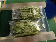 有机叶菜自动套袋打包机械