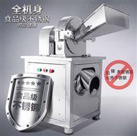 GN-20批量粉碎白糖粉碎机工作原理